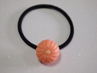 和菓子のヘアゴム(ヘラ切菊)の画像