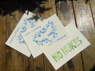 ゆる絵 ポストカード3枚組の画像