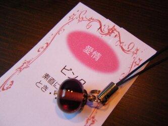 コラボストラップ 「ローズ」(ピンク)の画像