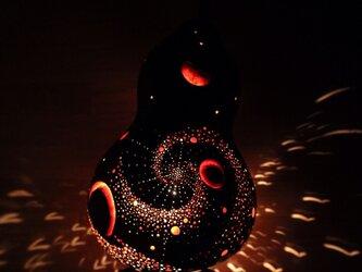 ひょうたんランプ【宇宙】tk-2の画像