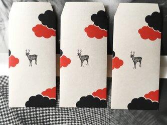Miyajimaシリーズ ぽちぶくろ・鹿&雲の画像