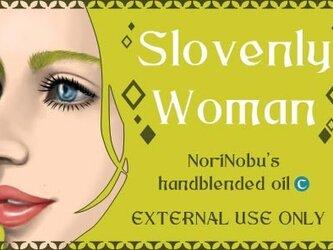 SLOVENLY WOMAN -3ml入り香油の画像