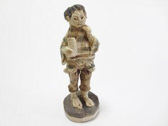 ちびキモノ人形 -緑ボーダーーの画像