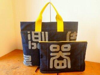 happi(半被) mojiバッグ&タブレットポーチの画像