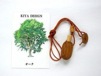 再販【~香る~木のアロマペンダント:オーク:3cm】の画像