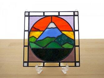 [ご予約分] ステンドグラス ミニパネル 夜明けの富士 15cmの画像