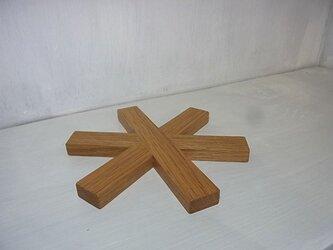 ポットマット*(ナラ18cm)の画像