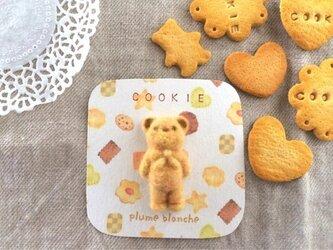 くまクッキーのブローチ プレーンの画像