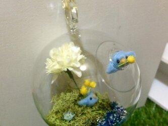 「たびだち」 青い鳥ガラスドーム *送料無料の画像