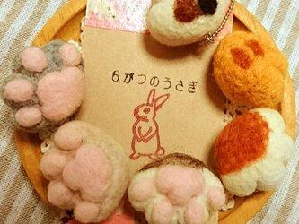 cat  pads ~ぷにぷにくきゅう~の画像