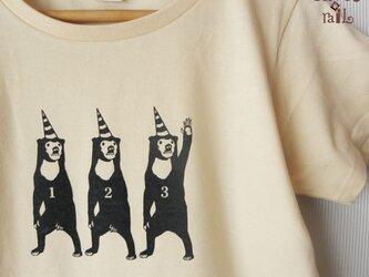 サーカス マレーぐまさんTシャツ(ナチュラル)の画像