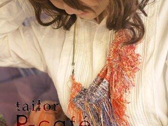 さをり織 フリンジネックレスの画像