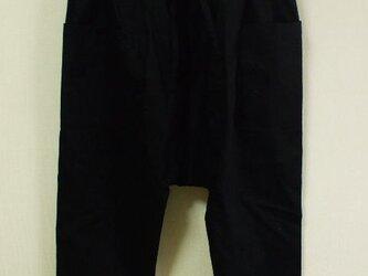 サルエルパンツ 黒 綿100% M~Lサイズ 受注生産の画像