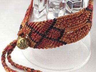 マヤ末裔が作るミサンガを脱着可能に。中 真鍮チャームの画像