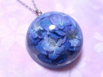 紫陽花のドーム型ネックレス【美咲小町】Bの画像