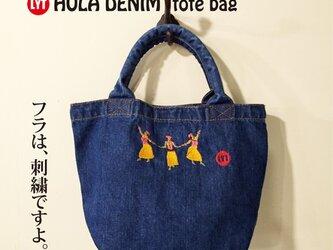 HULA 刺繍 デニムトートの画像