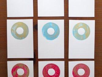 年賀状2013 蛇の目 tripleの画像
