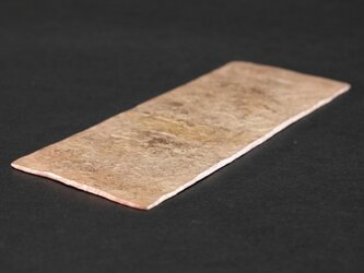 【送料180円】銅の表札プレート (No.i)の画像
