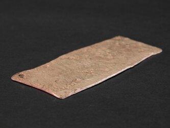 【送料180円】銅の表札プレート (No.ro)の画像