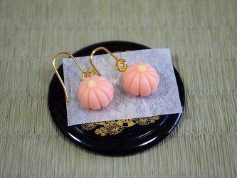 和菓子のピアス(ヘラ切菊ピンク))の画像