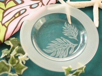 ハワイアン ガラス プレートの画像