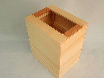 「ひばとけやき」 ごみ箱A型(M) /EA2M[注文制作]の画像