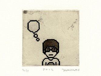 8bitな銅版画 ポートレイト p012の画像