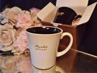 モノトーンマグカップ単品(名入れ)化粧箱の画像
