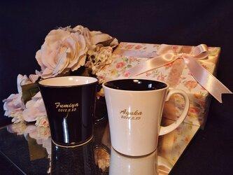 モノトーンペアマグカップ(名入れ)化粧箱の画像