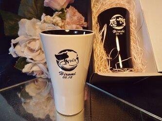 母の日、父の日モノトーンフリーカップ(デザイン名入れ)化粧箱の画像