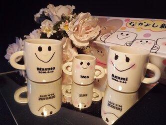 なかよし親子マグカップ(名入れ彫刻)箱付の画像