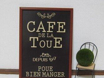 7m3■A3ポスター■オシャレなカフェ看板の画像
