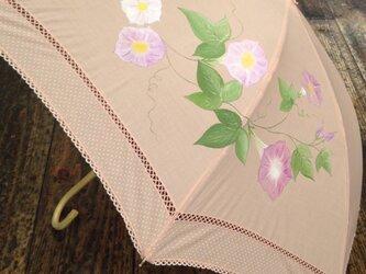 手描き日傘(晴雨兼用)朝顔の画像