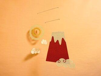 モビール「富士山」その4の画像