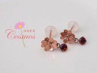 コスモス秋桜のピアス【ガーネット付】ピンクの画像