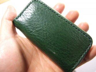 グリーンのファスナーキーケース の画像