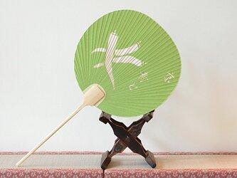 切り絵うちわ 京青と 緑の画像