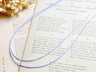 フランスビンテージビーズロング二連ネックレス(ブルー)の画像