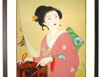 美人画[宴の後-えんのあと-」大全紙版額入りの画像