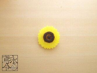 ブローチ 明るい黄色のひまわりの画像