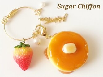 【予約済み】s様専用♡ホットケーキと苺のバッグチャームの画像