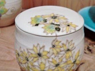 花の器 蓋物小 向日葵の画像