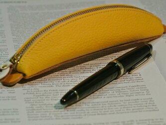 バナナペンケース (黄)の画像