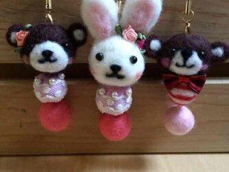 むんちゃん様専用 羊毛フェルト ウサギ クマ ストラップの画像