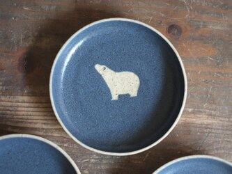 シロクマ柄の小皿B(紺)の画像
