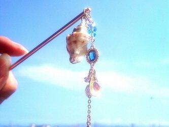 青い海のかんざしの画像