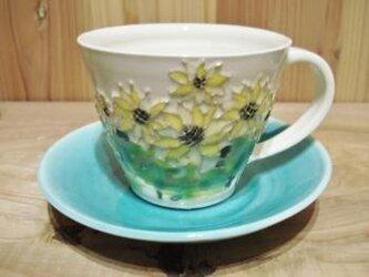 花の器 向日葵カップの画像