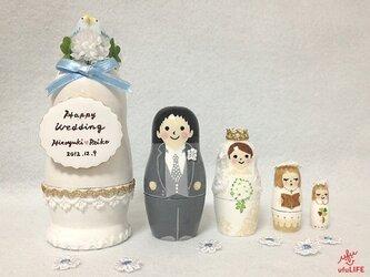 Happy Wedding マトリョーシカ(幸せの青い鳥)の画像