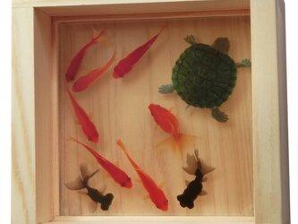 ひのきアート 樹脂金魚 金魚 亀 「寿」 プレゼント 誕生日 結婚 退職 還暦 祝い 男性 女性 置物 玄関 インテリアの画像