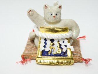 横綱招き猫(小)の画像